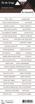 Etiquette les essentiels bandes de mots fond blanc écriture marron foncé