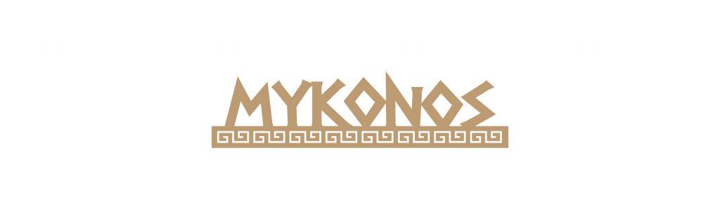 MOT BOIS GRECE - MYKONOS
