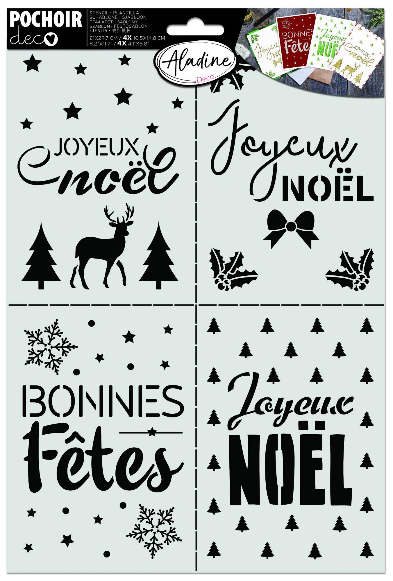 POCHOIR CARTERIE - Joyeux Noël A4