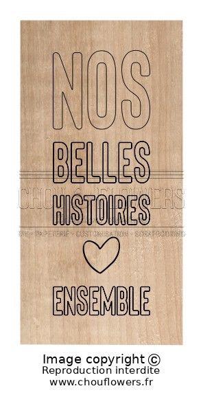 TAMPON BOIS - Nos Belles Histoires
