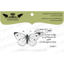 TAMPON TRANSPARENT PAPILLON - Butterfly Collage